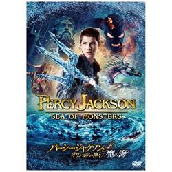 パーシー・ジャクソンとオリンポスの神々:魔の海 DVD