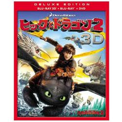 ヒックとドラゴン2 3枚組3D・2Dブルーレイ&DVD 初回生産限定 【ブルーレイ ソフト】   [ブルーレイ]