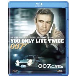 007は二度死ぬ BD