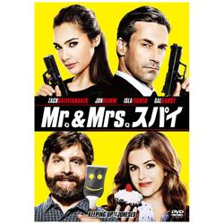 Mr.&Mrs. スパイ DVD