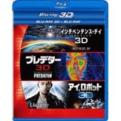 SFアクション 3D2DブルーレイBOX   [ブルーレイ]