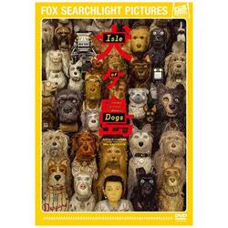 犬ヶ島 DVD