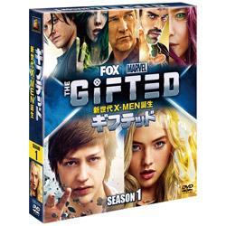 ギフテッド 新世代X-MEN誕生 シーズン1 <SEASONSコンパクト・ボックス> DVD