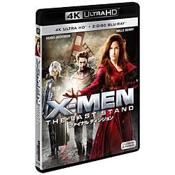X-MEN:ファイナル ディシジョン 4K ULTRA HD+2Dブルーレイ 【Ultra HD ブルーレイソフト】BD