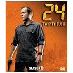 24 -TWENTY FOUR- <シーズン5> SEASONSコンパクト・ボックス DVD