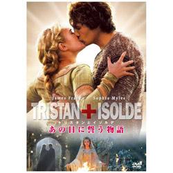 トリスタンとイゾルデ DVD
