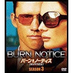 バーン・ノーティス 元スパイの逆襲 シーズン3 SEASONSコンパクト・ボックス 【DVD】   [DVD]