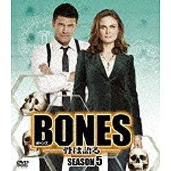 BONES -骨は語る- シーズン5 SEASONSコンパクト・ボックス 【DVD】