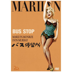 バス停留所 DVD