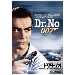 007/ドクター・ノオ<デジタルリマスター・バージョン> DVD