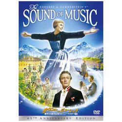 サウンド・オブ・ミュージック 製作45周年記念HDニューマスター版 DVD