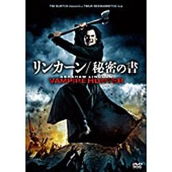 リンカーン/秘密の書 DVD