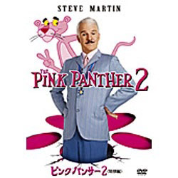 ピンクパンサー2<特別編> DVD