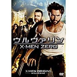 ウルヴァリン:X-MEN ZERO DVD