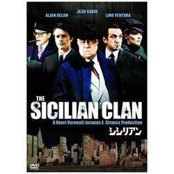 シシリアン DVD