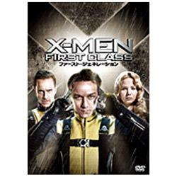 X-MEN:ファースト・ジェネレーション DVD