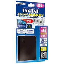 タブレット/スマートフォン対応[USB給電] AC - USB充電器 11A (1.5m・6ポート・ブラック) PPS-UTAP2CBK