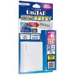 タブレット/スマートフォン対応[USB給電] AC - USB充電器 11A (1.5m・6ポート・ホワイト) PPS-UTAP2CWH