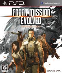 [使用]前線任務進化[PS3]