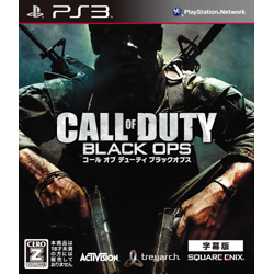 Used] Call of Duty Black Ops Subtitled [PS3]: Shopping for
