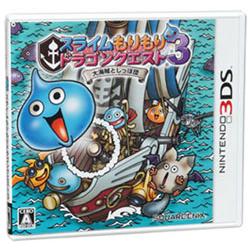 [使用]煤泥森森勇者斗恶龙3大海盗和尾乐团[3DS]