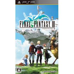 ファイナルファンタジーIII【PSPゲームソフト】