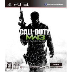 Used] Call of Duty: Modern Warfare 3 Subtitled [PS3