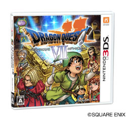 [Used] warriors of Dragon Quest VII Eden [3DS]