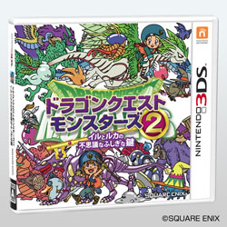 〔中古〕 ドラゴンクエストモンスターズ2 イルとルカの不思議なふしぎな鍵【3DS】