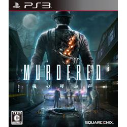 【在庫限り】 MURDERED (マーダード) 魂の呼ぶ声 【PS3ゲームソフト】