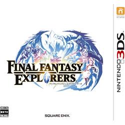 〔中古〕 ファイナルファンタジー エクスプローラーズ【3DS】