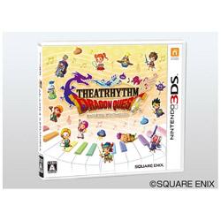 [Used] Shiatorizumu Dragon Quest [3DS]