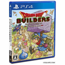 [Used] Dragon Quest Builders [PS4]