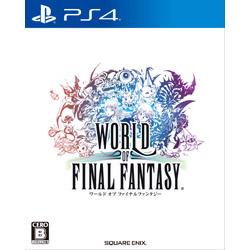スクウェア・エニックス 【在庫限り】 WORLD OF FINAL FANTASY (ワールド オブ ファイナルファンタジー)  【PS4ゲームソフト】