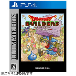 [Used] case revived the Ultimate Hits Dragon Quest Builders Arefugarudo [PS4]