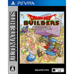 アルティメット ヒッツ ドラゴンクエストビルダーズ アレフガルドを復活せよ 【PS Vitaゲームソフト】