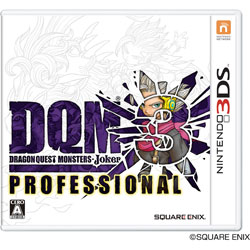 [Used] Dragon Quest Monsters Joker 3 Professional [3DS]