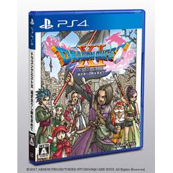 ドラゴンクエストXI 過ぎ去りし時を求めて 【PS4ゲームソフト】