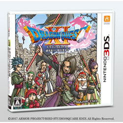 Seeking when Shi gone [used] Dragon Quest XI [3DS]