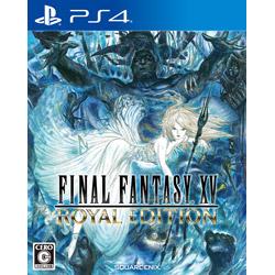 スクウェア・エニックス FINAL FANTASY XV ROYAL EDITION (ファイナルファンタジー15 ロイヤルエディション) 【PS4ゲームソフト】