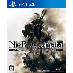 【店頭併売品】 NieR:Automata Game of the YoRHa Edition (ニーア オートマタ ゲーム オブ ザ ヨルハ エディション) 【PS4ゲームソフト】
