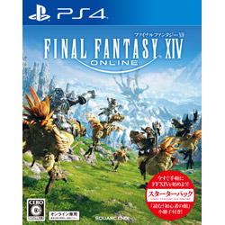 スクウェア・エニックス ファイナルファンタジーXIV スターターパック [Remaster Ver.] 【PS4ゲームソフト】