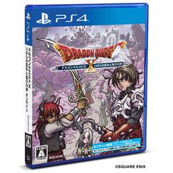 ドラゴンクエストX いばらの巫女と滅びの神 オンライン 【PS4ゲームソフト】