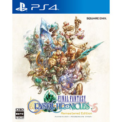 スクウェア・エニックス ファイナルファンタジー・クリスタルクロニクル リマスター 【PS4ゲームソフト】