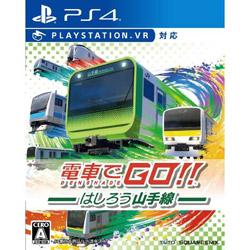 SQUARE ENIX(スクウェア・エニックス) 電車でGO!! はしろう山手線 PLJM-16643 【PS4ゲームソフト】
