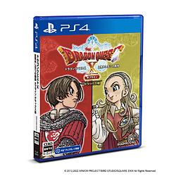 ドラゴンクエストX 目覚めし五つの種族 オフライン【デラックス版】 【PS4ゲームソフト】