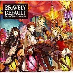 ブレイブリーデフォルト ドラマCD 〜リユニオンの祝祭〜 CD