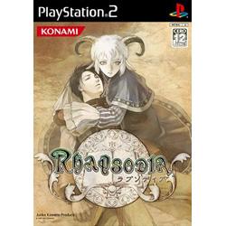 RHAPSODIA(ラプソディア) PS2