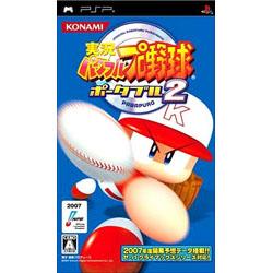 〔中古品〕実況パワフルプロ野球ポータブル2 【PSP】