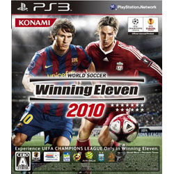 [Used] World Soccer Winning Eleven 2010 [PS3]